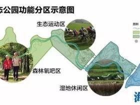 厦门最大生态公园:美峰生态公园 无线WIFI全覆盖