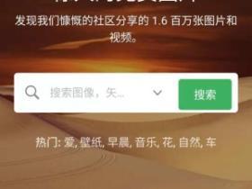 无版权网站Pixabay视频加载失败,下载不下来怎么办