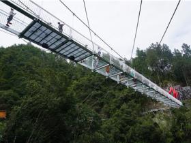 厦门网红玻璃桥:同安野山谷玻璃桥+玻璃栈道
