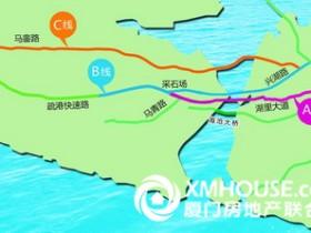 厦门地铁来临:海沧将建海底隧道