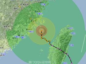 闽南语:台风不叫台风,叫风台