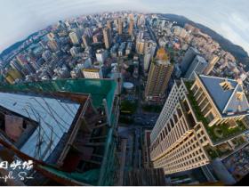 厦门岛最强悍360度全景照片·霸气四射