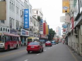 厦门老照片:90年代末的中山路