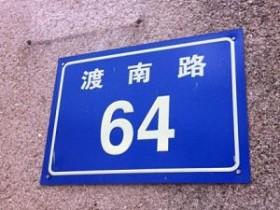 街头随拍:闽南语里的集美巷子