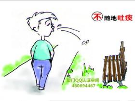 福建将建立游客红黑榜 不文明游客无法出境游