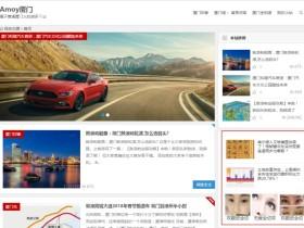 feed流广告:百度feeds联盟怎么玩?