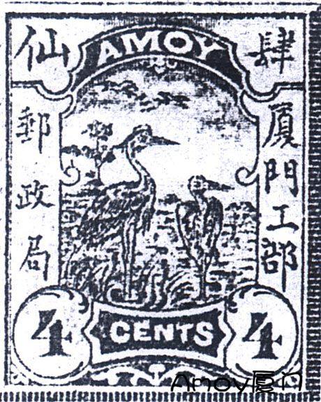 厦门Amoy名字的历史由来
