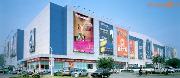 2012年厦门春节期间各大商场优惠促销活动汇总