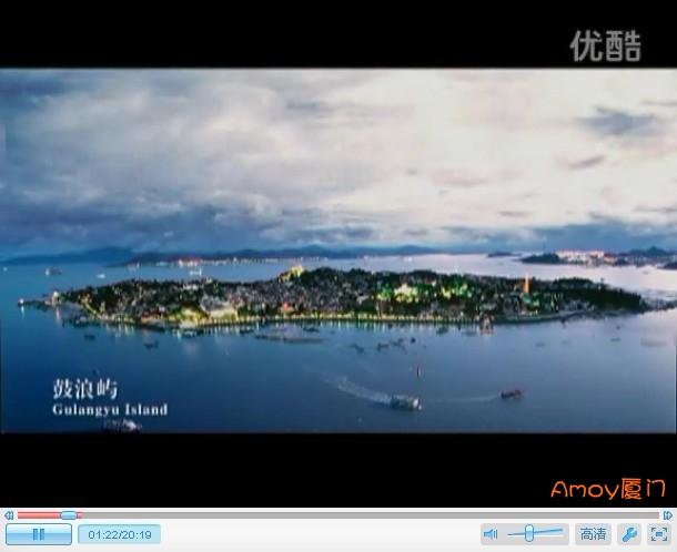 厦门城市宣传片---最详细的景点大全