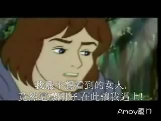 白雪公主闽南语版(超级爆笑)