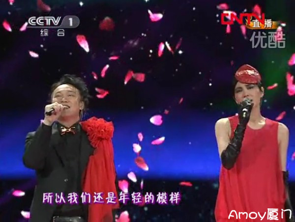 王菲4月20日在厦门会展中心开唱 厦门演唱会 Amoy厦门