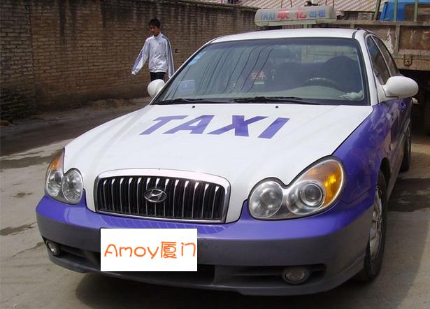 厦门将对拒载出租车司机重罚,并征求志愿者