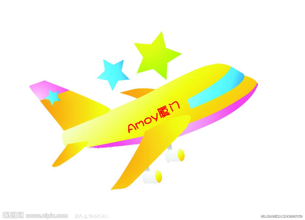 飞机上的座位