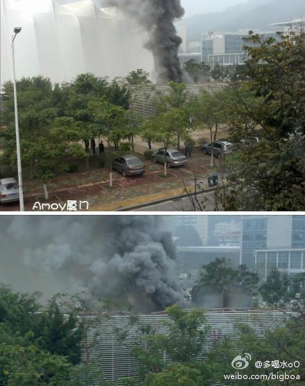 烧了烧了,厦门文化艺术中心!