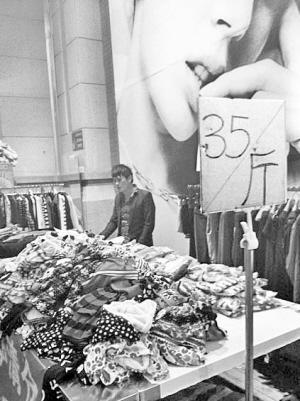 厦门街头衣服论斤卖·一斤35元