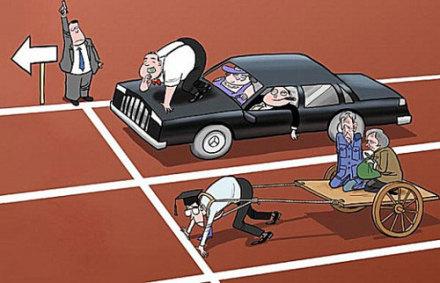 人生而不平等·现在是拼爹时代