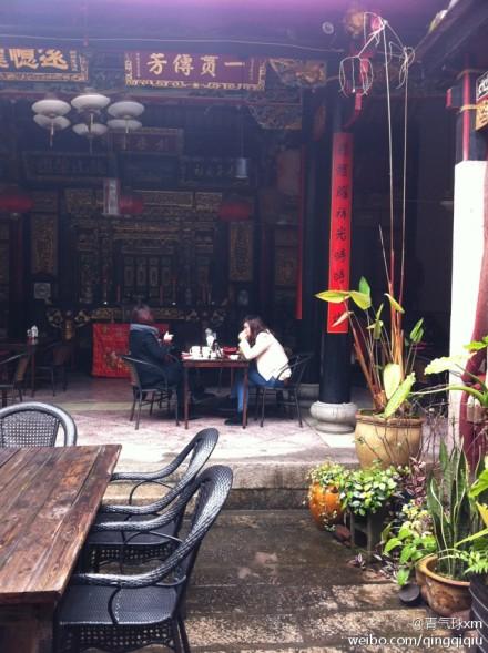 老宗祠里的咖啡馆·是对是错?