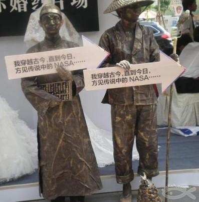 厦门中山路惊现多尊会动的铜人雕塑