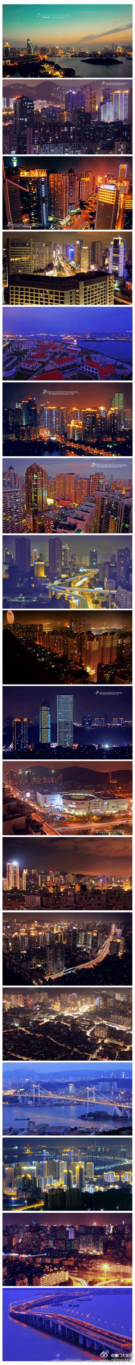 印象厦门·空中看夜景