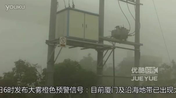 2012年3月17日·厦门现罕见大雾