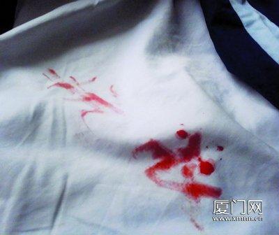 海沧实验中学初二学生为抗议分班写联名血书