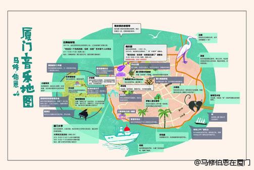 马修伯恩的厦门音乐地图