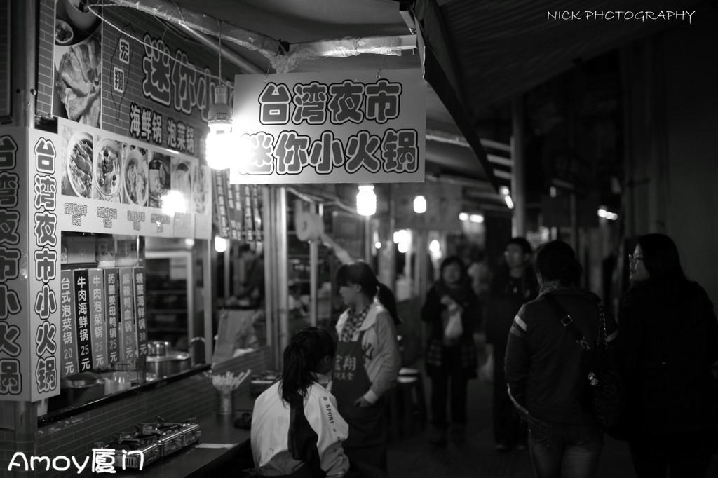 印象厦门·夜里的小巷