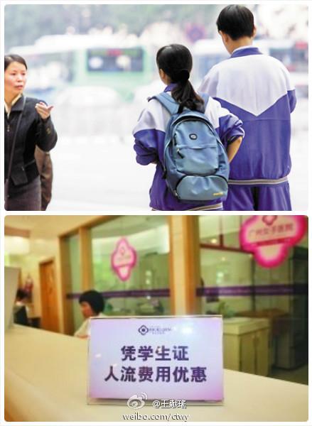 厦门女孩医院流产4次·性教育问题凸显