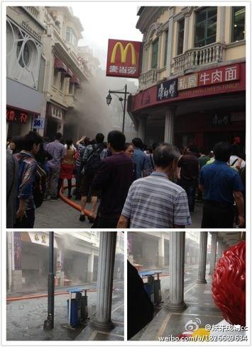 厦门万达广场一餐馆爆炸+赵小组的店隔壁爆炸