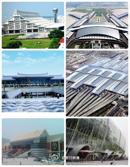 闽南风格建筑与现代建筑