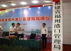 一纸公文 千年泉州港被并入新湄洲湾港