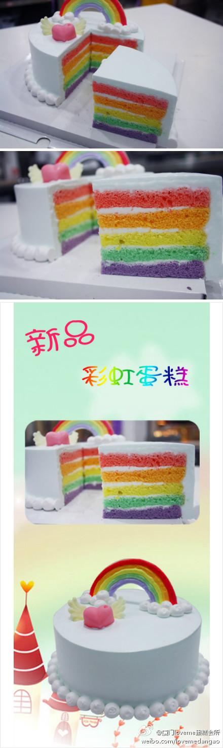 """风靡上海北京等地的""""彩虹蛋糕""""引进厦门咯!!"""