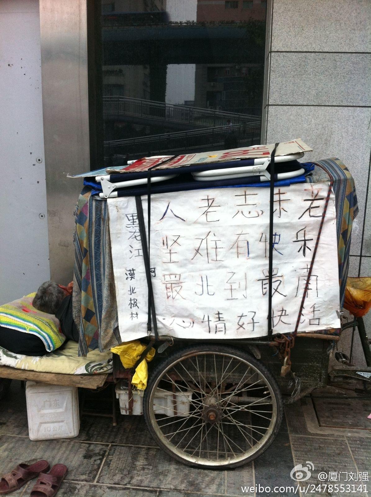 """厦门莲板裕发广场发现""""中国式房车"""""""