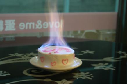 冰火两重天·厦门loveme火焰蛋糕