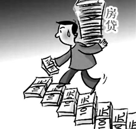 最新数据:厦门买房比上海北京难 中国房价收入比排行榜 Amoy厦门 1