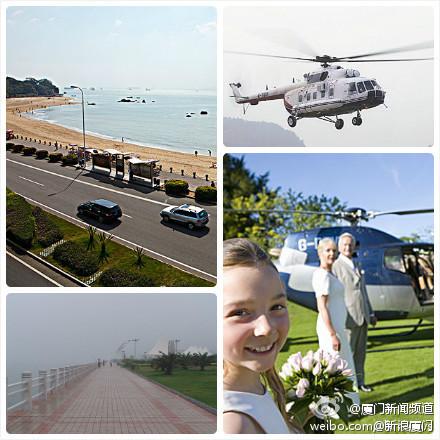 九月!厦门将开通直升机游鹭岛项目