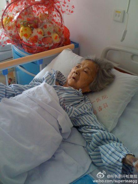 厦门90岁阿婆长蛆·最新情况