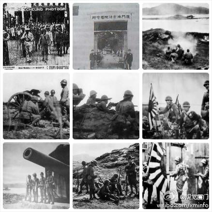 今天(5.10)是厦门沦陷纪念日