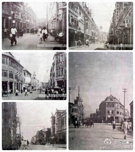 老照片:30年代的厦门老城区