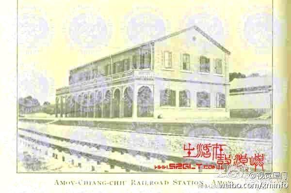 福建第一条铁路:厦漳铁路(非鹰厦铁路哦)
