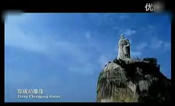闽南语演唱:厦门版《最炫民族风》