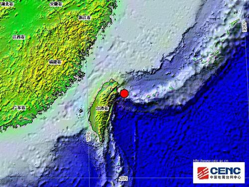 今晨台湾发生6.5级强震,厦门、福州有强烈震感