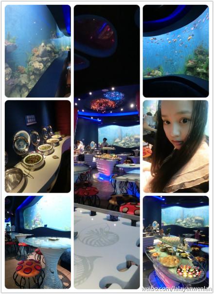 海沧阿罗海海底餐厅:边吃饭边看鱼儿游