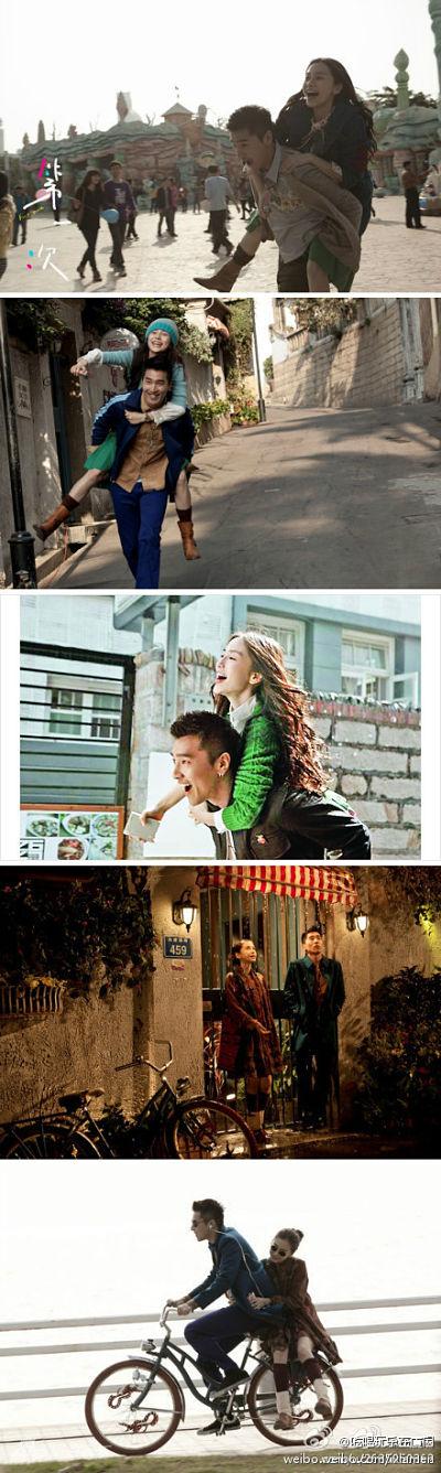 《第一次》厦门取景:赵又廷和baby的恋爱