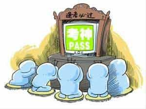 2012年厦门中考成绩将于7月10日公布