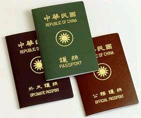 大陆居民可以申请「中华民国」护照