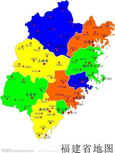 闽南语笑话:我的省份是以H开头的