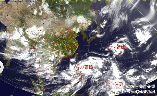 三个台风同时来袭 上演甄嬛传