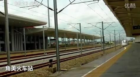 【龙厦铁路】从漳州角美站到厦门站(短片)