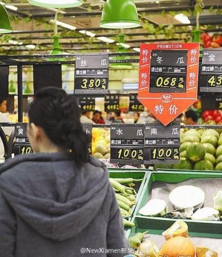 今年前五月厦门菜价涨三成多